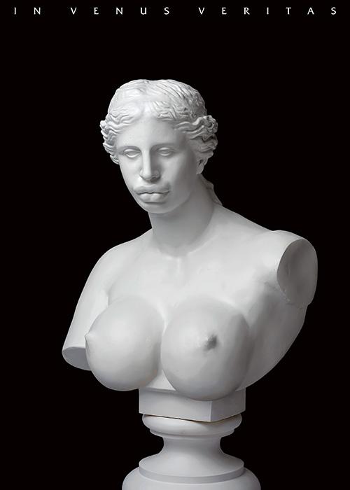 Vladimir Tsesler (BY) - In Venus Veritas