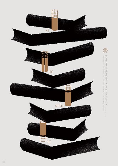 Han Rongxun (CN) - Reading And Thinking