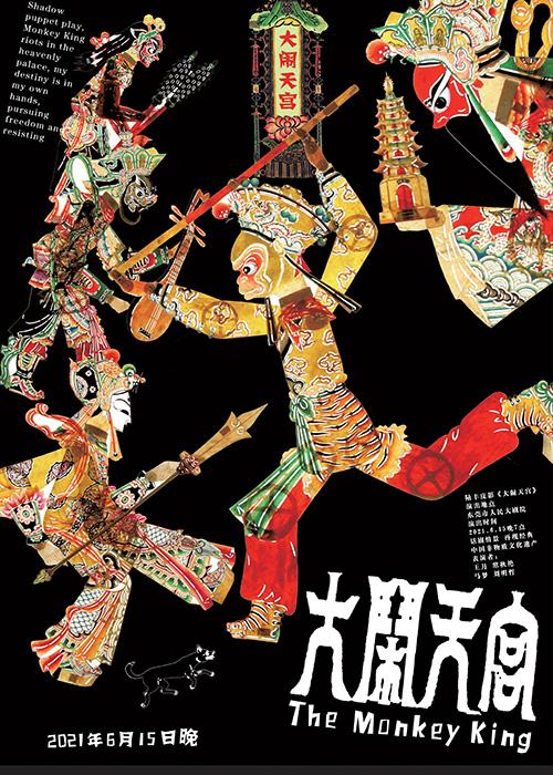 Han Wei (CN) - The Monkey King