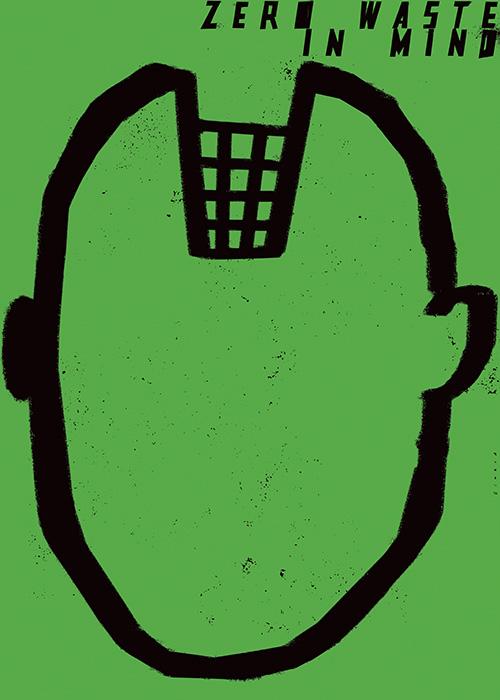Erick Ginard (CU) - Zero Waste