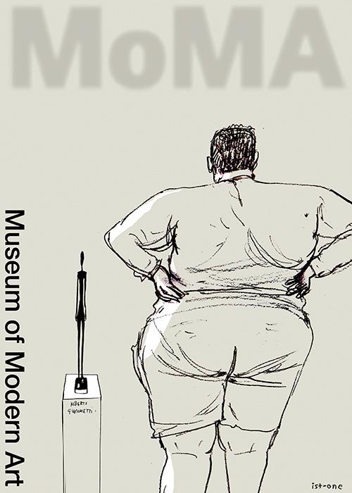 Bányai István (HU) - MoMA