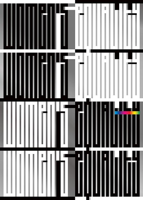 Balla Dóra (HU) - Womensequality
