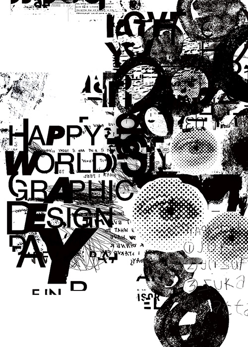 Arsita Pinandita (ID) - Happy World Graphic Design Day