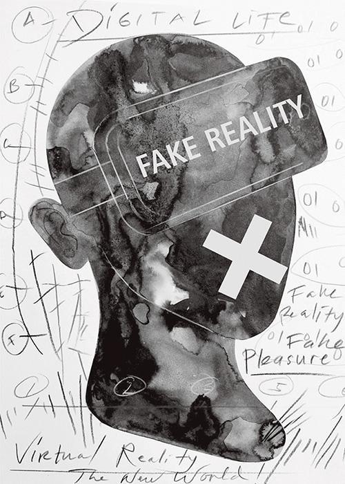 Eston Kamelang Mauleti (ID) - Fake Reality
