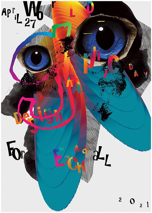 Emran Abtahi (IR) - Design for All