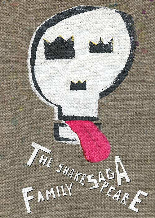 Sebastian Kubica (PL) - The shakespeare family saga
