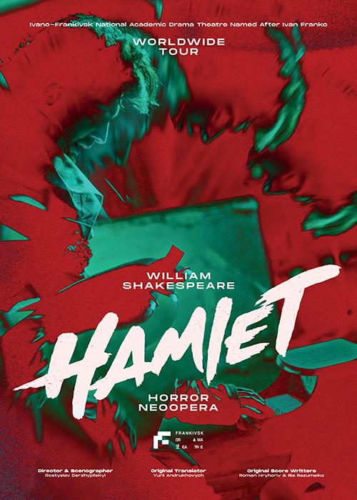Volodymyr Yazlovetskyi (UA) - Hamlet Worldwide Tour Poster
